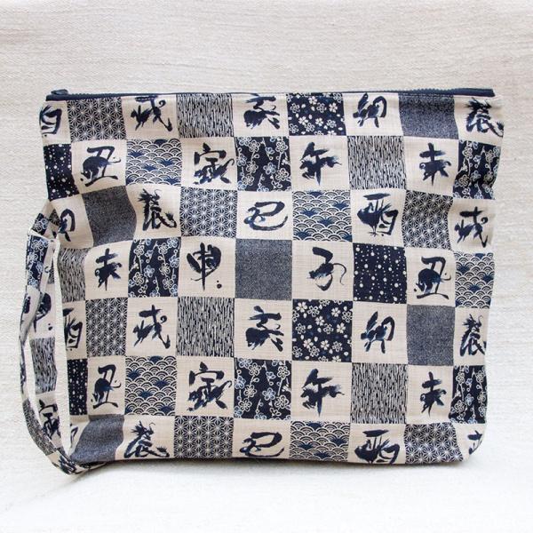 Die Mercerie Project Bag Travel Kanji